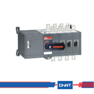 Chint motorised-changeover-switch